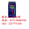 供应XMPA7000 系列百特调节器,说明书