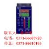 供应XMPAF7000 伺服可编程调节器,参数功能,福光百特