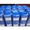 供应反渗透阻垢剂生产厂家