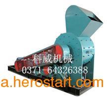供应易拉罐破碎机_科威机械生产销售易拉罐破碎机专业生产商