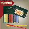 供应美术专用彩色铅笔