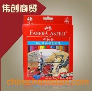 供应儿童彩色铅笔