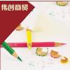 供应水溶彩色铅笔