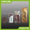 供应锡箔袋装电缆附件润滑脂 锡箔袋装电缆附件绝缘润滑油