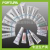 供应小塑胶软管硅脂 塑胶软管硅油 塑胶软管硅脂油