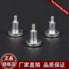 供应全网热卖LED显示屏磁柱 高质量吸顶灯磁柱量大从优