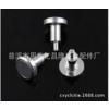 供应专业厂家生产全户外外牙13*17 M 3表贴屏磁铁配9.8*1.2磁铁