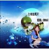 供应南昌全球拍机柜厂家价格江西环球全球拍设备价格技术软件