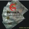供应宁波化工粉末铝箔袋