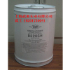 供应比泽尔冷冻油B150SH