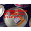 供应汉钟冷冻油HBR-A01