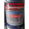 供应复盛冷冻油FS300R