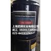 供应复盛冷冻油FS150R