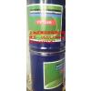 供应复盛冷冻油FS120R