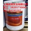 供应复盛冷冻油FS100M