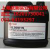 供应特灵冷冻油TRANE OIL00015