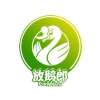 供应创业市场的优秀品牌――放鹅郎养生快餐欢迎你!