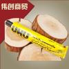 供应陶瓷专用UHU胶水