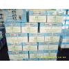 供应山东纸业常年生产小蜜蜂牌A4-8中性全木浆优质高白静电复印纸