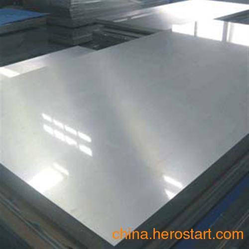 供应定西冷板,冷板厂(图),西安柯华钢铁