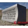 供应伊春市 钢字码、瑞丰钢字专业雕刻、钢字码特点