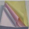 供应山东华北纸业常年生产华北牌平板和卷筒各种颜色的彩色静电复印纸