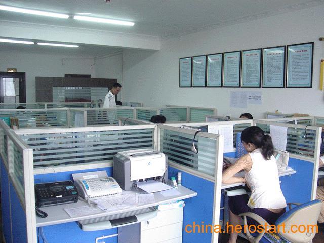上乘石家庄办公电脑租赁:为您推荐一流的办公电脑租赁