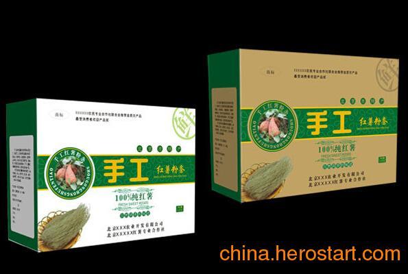 供应信阳最专业红薯粉条纸箱厂 信阳红薯粉条纸箱生产加工