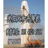 供应151 4020 5008沈阳天和升降机出租 高铁工程建设