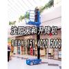 供应151 4020 5008沈阳天和高空作业平台出租 室内会议悬挂条幅