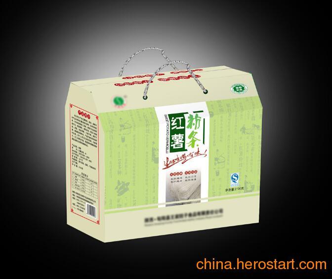 供应郑州红薯粉条纸箱制作厂家 郑州红薯粉条纸箱定做