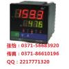 供应SWP-D435/735 手操器,福建昌晖,郑州亚比兰
