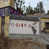 最专业最全面的济宁城市文化墙彩绘feflaewafe