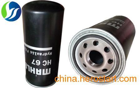 供应马勒HC67滤芯