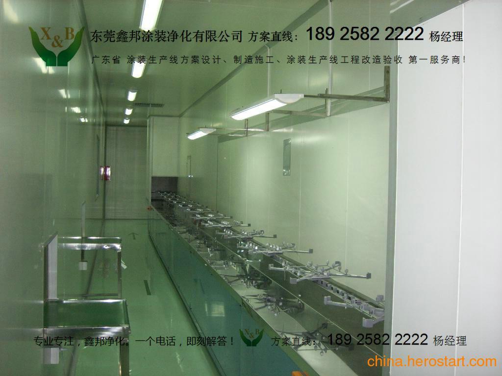 供应苏州涂装生产线厂家 苏州涂装生产线设备