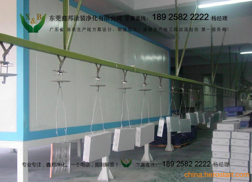 供应苏州涂装流水生产线 苏州涂装前处理生产线