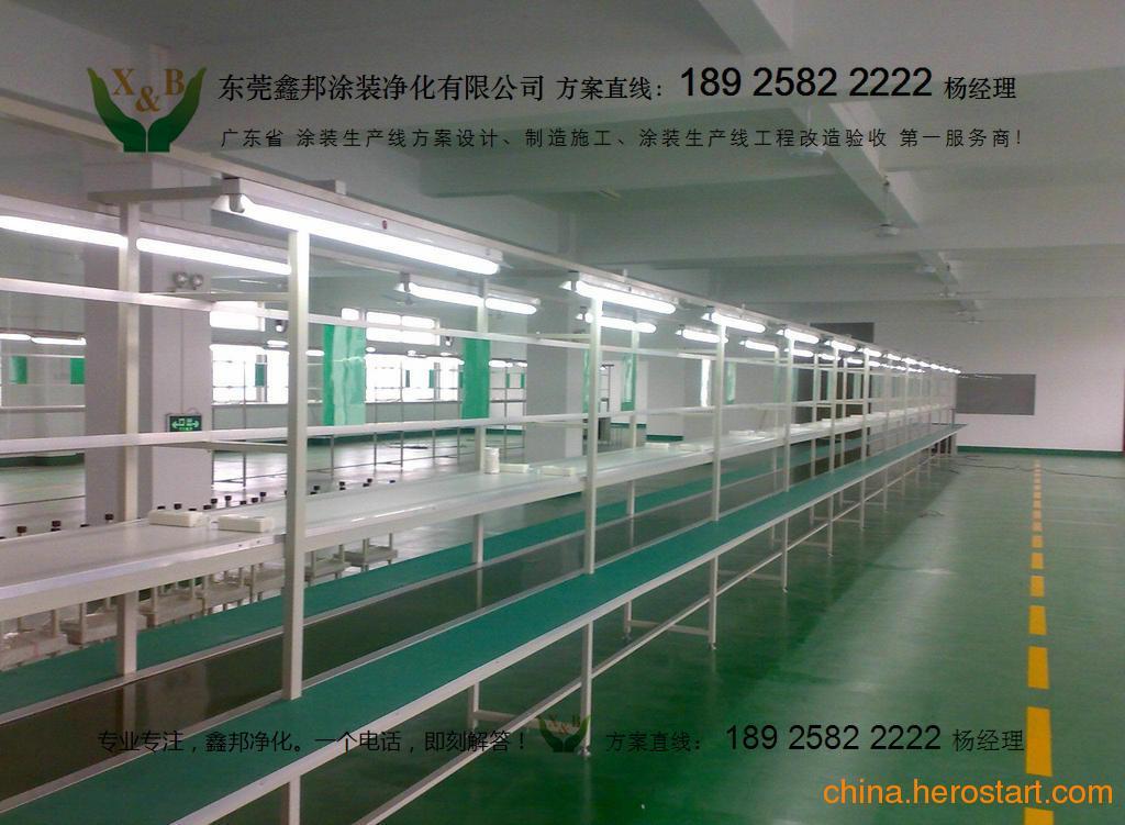 供应苏州涂装生产线方案专家  苏州涂装生产线专业设计