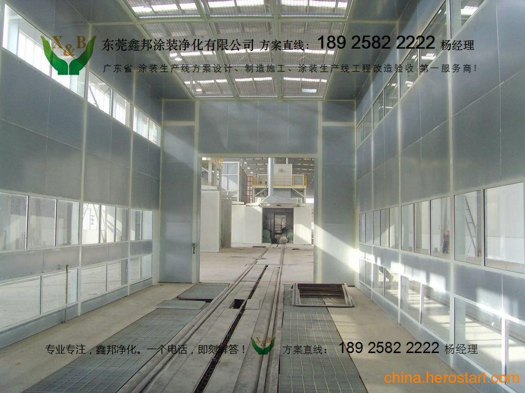 供应苏州涂装生产线施工验收 苏州涂装生产线工艺改造