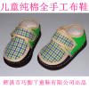 供应老北京儿童手工休闲鞋及传统手工制作布鞋