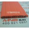 供应电镀设备扁电缆24|30|36芯厂家