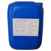 供应高效油田专用杀菌剂