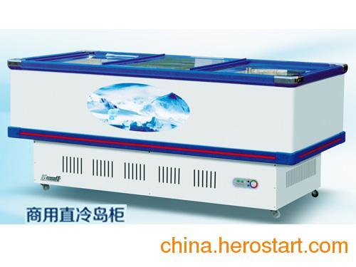 供应直冷卧式冷冻柜、直冷岛柜、速冻食品冷冻柜、速冻食品展示柜、低温冷冻柜