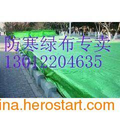 供应哈尔滨冬季使用加厚防寒布;哈尔滨彩条防寒布样品