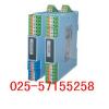 供应WP-8000-EX系列开关量输入隔离式安全栅