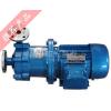 磁力泵公司/上海市阳光泵业