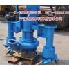 供应挖机专用清淤泵河道清淤专家