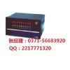 供应HR-WP-XD807 多路巡检测量控制仪,虹润含税包邮