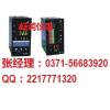 供应HR-WP-XD815 为给定调节仪,虹润厂家技术