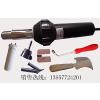 供应PVC地板焊枪 运动地板焊缝机 塑胶地板焊机 弹性地板焊枪