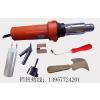 供应塑胶地胶焊枪,焊运动地板焊枪,水槽焊接用焊枪